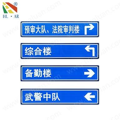 導光發光地名標志系列(路名標、巷標、樓宇標等)